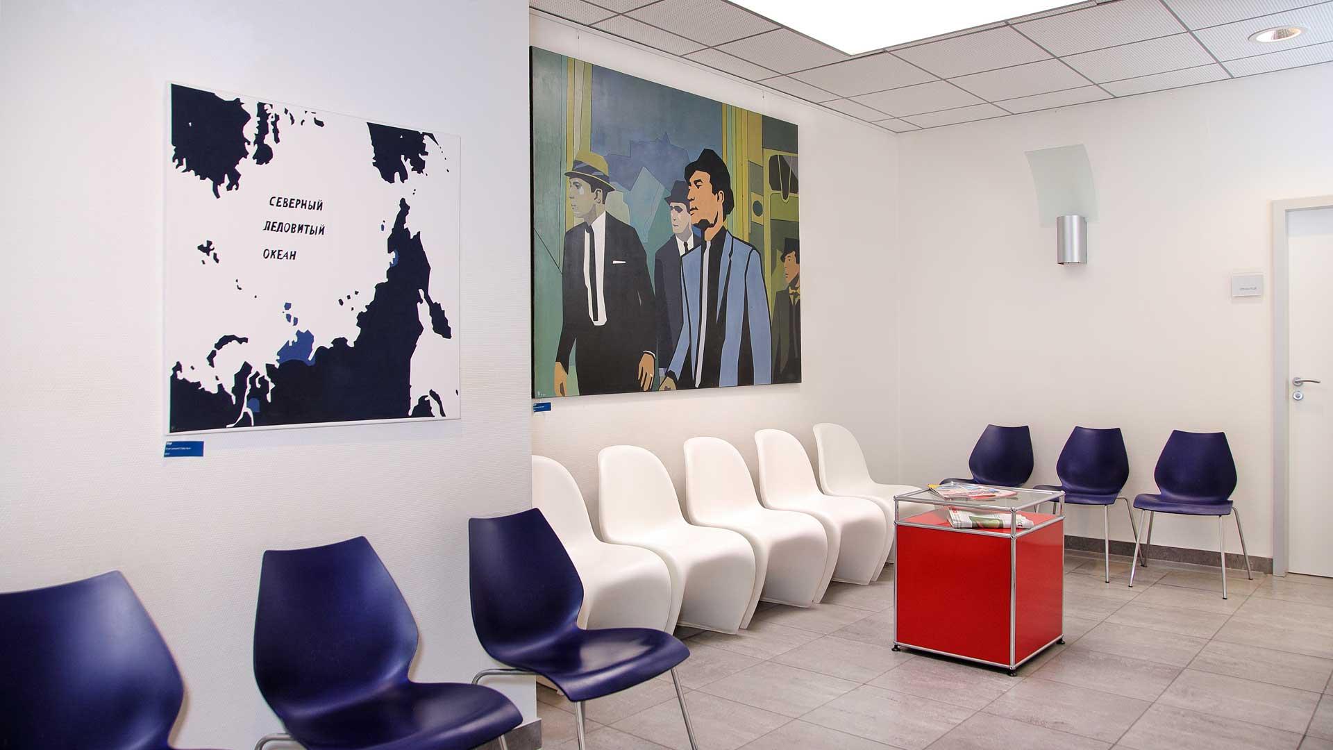 Kardiocentrum Frankfurt Praxis Offenbach, Luisenstraße, Wartebereich